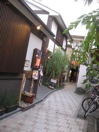 京都2.JPGのサムネイル画像