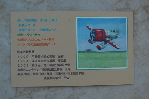 DSC_0738.JPGのサムネイル画像のサムネイル画像